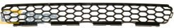 GRILLE POUR SUZUKI SWIFT SEDAN 1993-1995